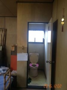 介護保険を使ったトイレの改装
