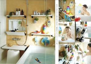 クリナップのお風呂