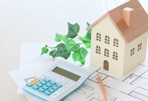 愛知県の方必見!|気になる注文住宅の資金計画の立て方