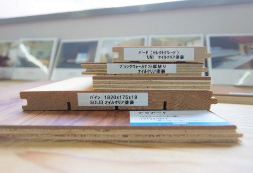 リビングの床材の種類について|愛知県で注文住宅を建てよう