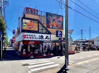 【店舗改装】安城市 ラーメン屋さん 本格醸造味噌ラーメン源太様