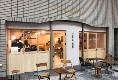 【店舗改装】KANNON COFFEE大須店 様
